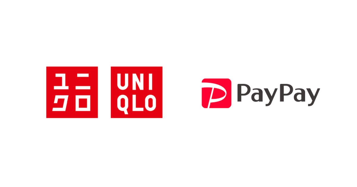 ユニクロでPayPayを利用すると最大10%のPayPayボーナスを獲得できるキャンペーン開始