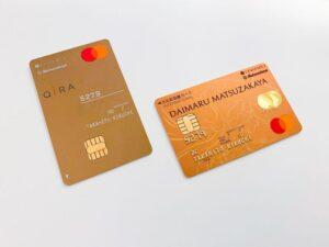 大丸松坂屋カード<ゴールド>の新デザインと旧デザイン
