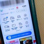 ファミペイの電子マネー「FamiPay」に後払いとローンサービスを追加