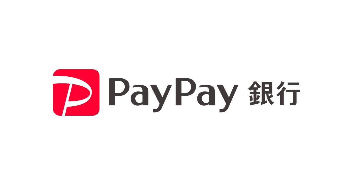 ジャパンネット銀行、PayPay銀行への社名変更時に対象サービスを停止