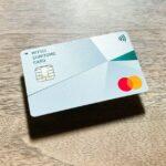 三井住友カード(NL)のクレジットカードが到着! カード裏面に名前のみ!