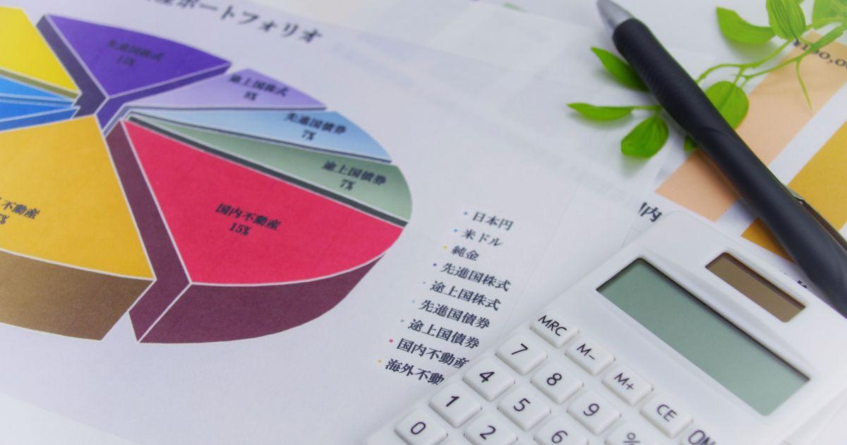 auカブコム証券での投資信託購入時にPontaポイントを使って15,000 Pontaポイントをゲット!