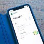 Vポイントアプリの本人確認終了 67,700 Vポイントを交換して81,240円分として利用可能に!