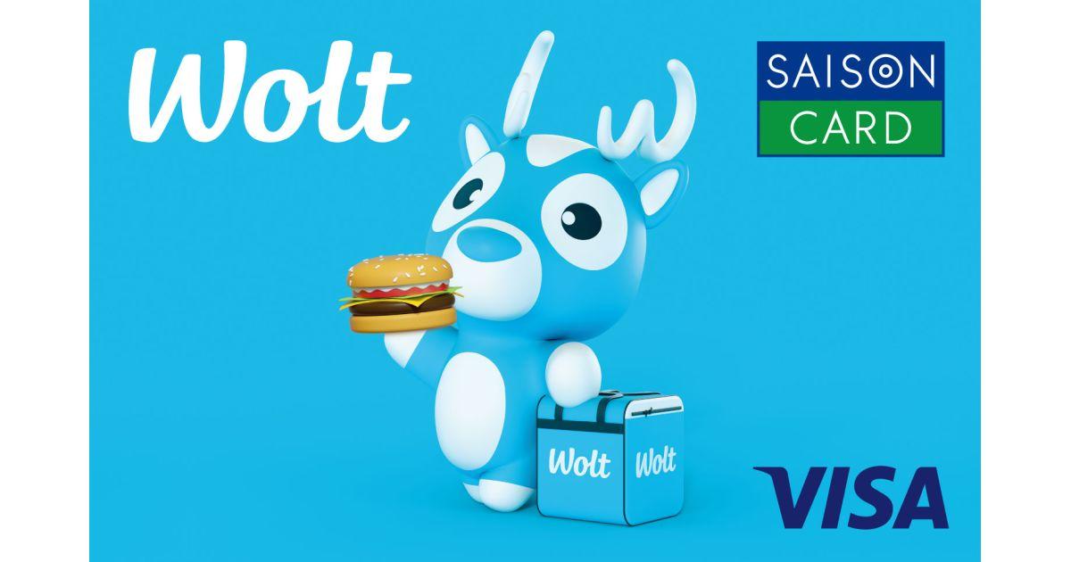 フードデリバリー「Wolt」とSAISON CARD Digitalの共同キャンペーンを実施