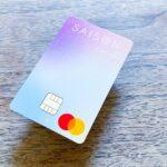 Likeme♡by saison cardが到着! 券面は流行のカード情報裏面+縦型!