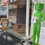 Tポイント・ジャパン、非接触で募金ができる「Tポイント募金箱」を期間限定で表参道に設置
