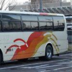 京福バスの「小松空港連絡バス」と一部の「観光路線バス」にてVisaのタッチ決済を導入