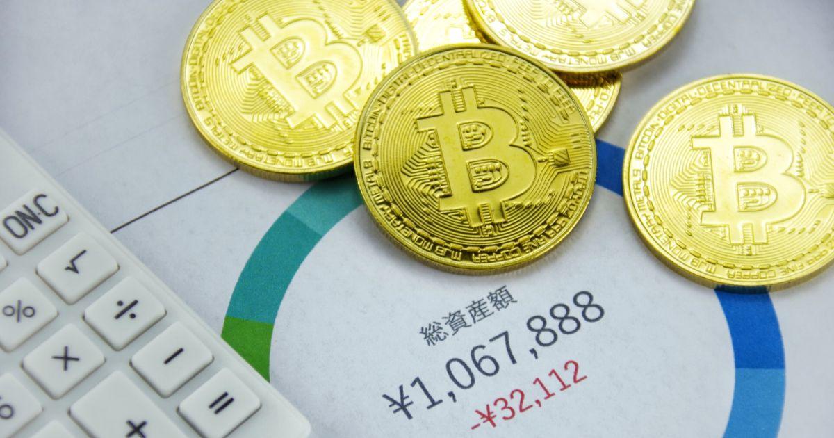 楽天ポイントがビットコイン価格に連動して運用できる「ポイントビットコイン」を試してみた!