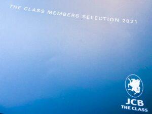 ザ・クラスのメンバーズセレクション2021