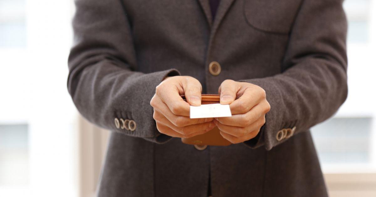 タカシマヤプラチナデビットカードに外商向けデビットカードが存在した! 高島屋での買い物はタカシマヤプラチナデビットの利用が最強!