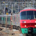 JR九州、SUGOCAで鉄道を利用した場合のポイントが貯まるサービスを終了