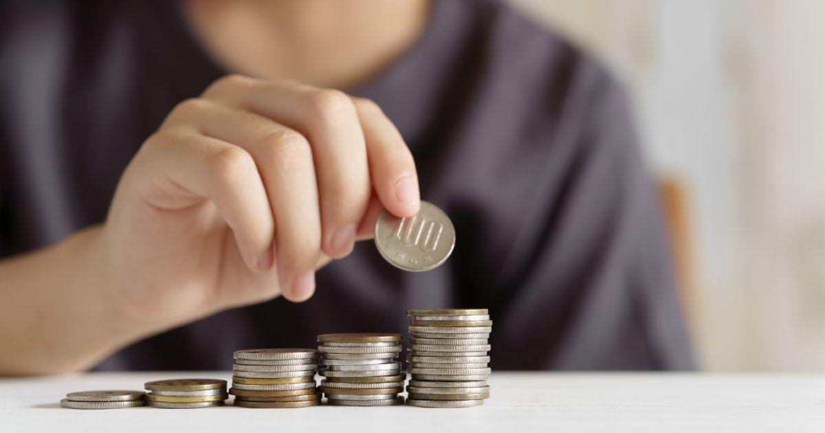 3つ目のジュニアNISAはSMBC日興証券で申し込み! オンラインでの申し込みは不可