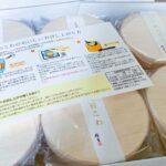 三井住友トラストVISAプラチナカードの「プラチナセレクション2021」で選んだ商品「あわびおこわ」が到着!