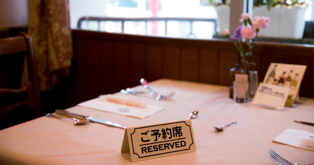 一休.comレストランと一休.comスパでオンラインカード決済サービスを開始