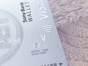 タカシマヤプラチナデビットカードの外商デビットカード