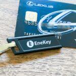 ENEOSでの給油はEneKeyで! EneKeyを使えばTポイントの提示も簡単に!