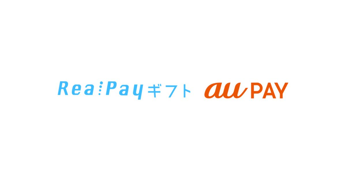 REAL FINTECH、RealPayギフトにau PAYを追加