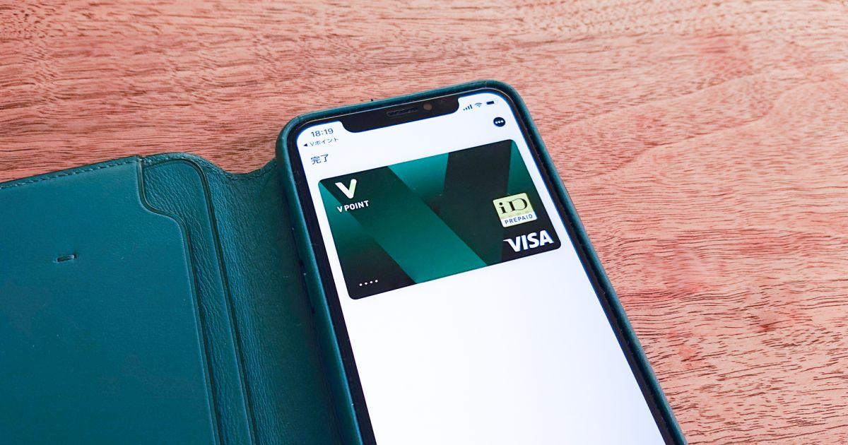 三井住友カードやアプラス、ジャックスなどがApple PayでVisaカードに対応 Apple Pay券面のVisaのロゴを確認