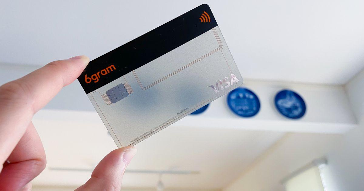 ミクシィのプリペイドカード「6gram」がアップデート! 半透明のリアルカードに加え、Visaのバーチャルカードも発行可能に!