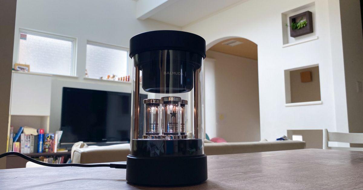 ダイナースクラブ プレミアムカードで大丸松坂屋オンラインショッピングの3,000円OFFクーポン配信! BALMUDA The Speakerを購入!