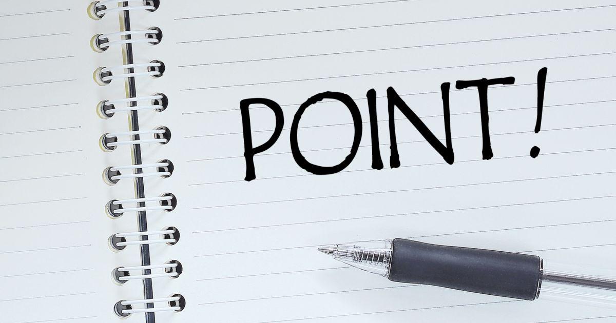 au PAYゴールドカードでau PAY残高にチャージして2%のPontaポイントを獲得できる事を確認!