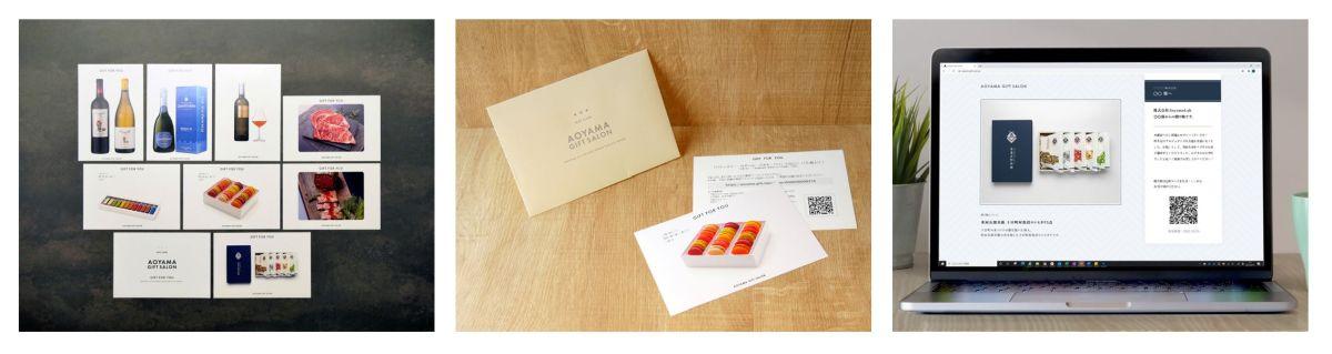 AOYAMA GIFT SALONがダイナースクラブカードと提携