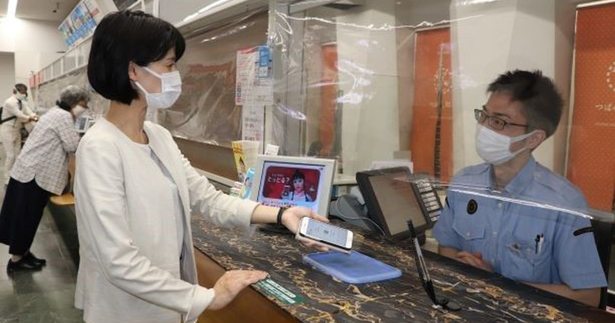 JR九州、みどりの窓口でJRキューポ決済の実証実験を開始