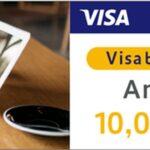 Visaビジネスデビットカードで1万円分のAmazonギフト券が当たるキャンペーンを実施