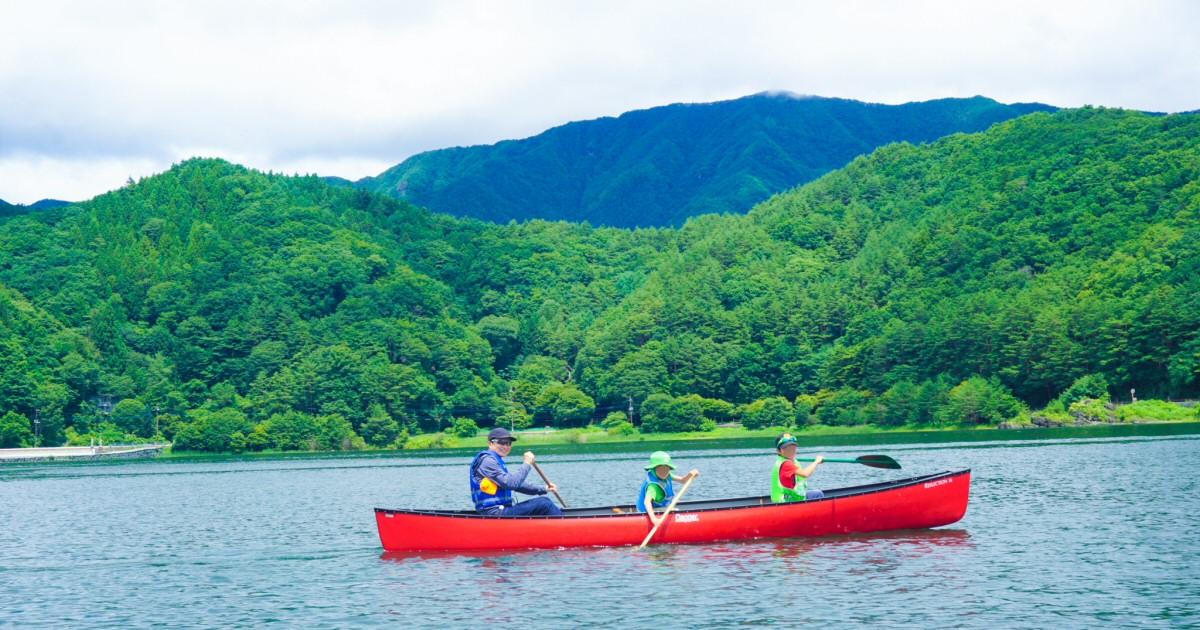 UCプラチナカードはアソビュー!が10%OFF! 河口湖でカヌー体験してきた!
