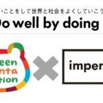 ロイヤリティ マーケティング、ウェルフードマーケット&カフェ「imperfect表参道」内にスマートフォンアプリ「Green Ponta Action」のポップアップスペースを設置