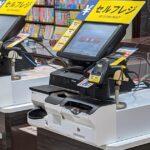 三省堂書店、セリフレジを全店舗で導入 ポイントカードも対応
