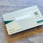 三井住友カード ゴールド(NL)はカード券面に連絡先がないのが不便
