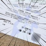 三井住友カード プラチナで宝塚歌劇のSS席 2列目が当たった! 三井住友カード 貸切公演とは?