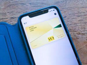 三井住友カード ゴールド(NL)をApple Payに登録