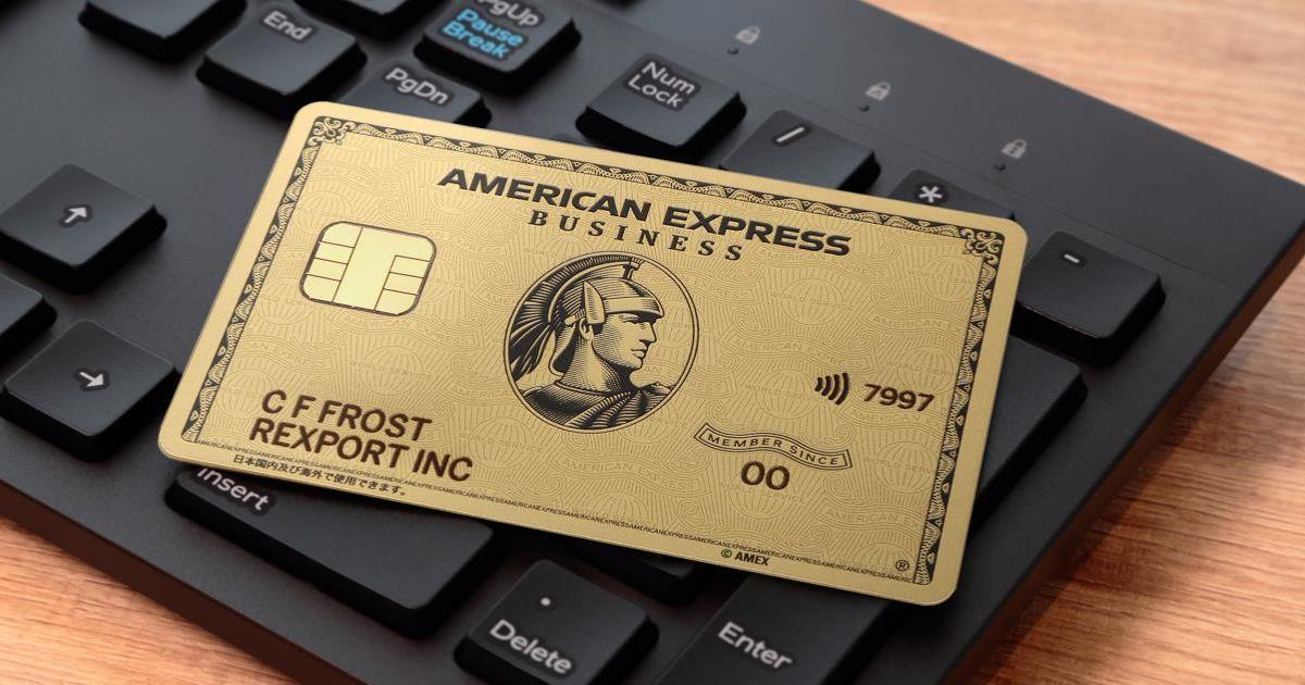 アメリカン・エキスプレス、ビジネス・ゴールドでメタル素材カードを発行