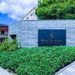 アメックスのファインホテル&リゾートでポイント利用! 1円でフォーシーズンズホテル京都に泊まってみた!