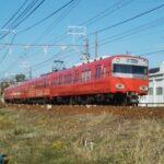 名古屋鉄道、manacaマイレージポイントのサービス内容を改定