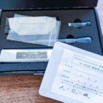 ダイナースクラブ プレミアムカードでN-NOSEのVIP特急解析サービスを利用してみた!