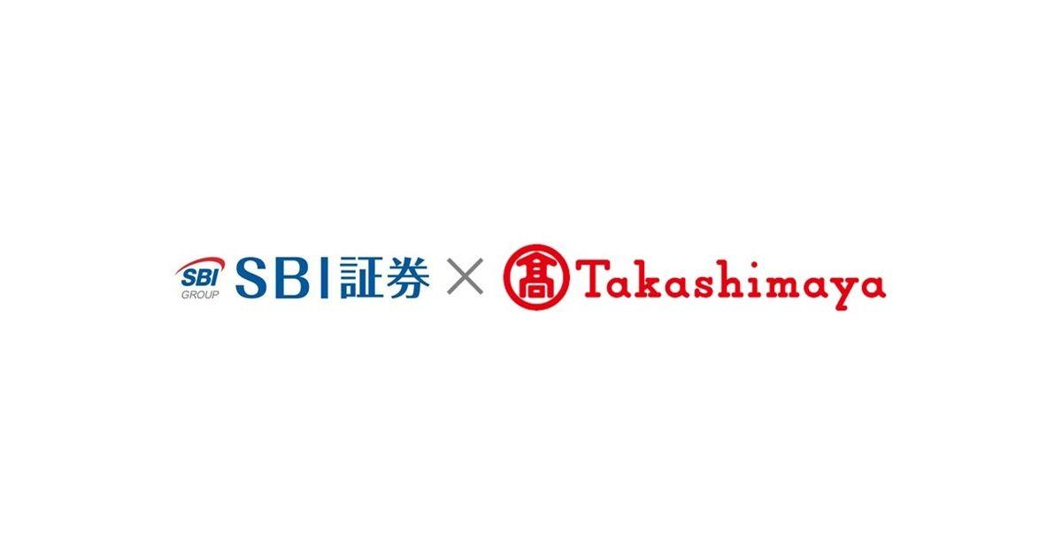 横浜高島屋に「タカシマヤ ファイナンシャル カウンター」をオープン