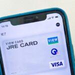 ビューカード、Apple PayにVisaブランドの対応を開始