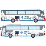 横浜市交通局、市営路線バスでVisaのタッチ決済による実証実験を実施