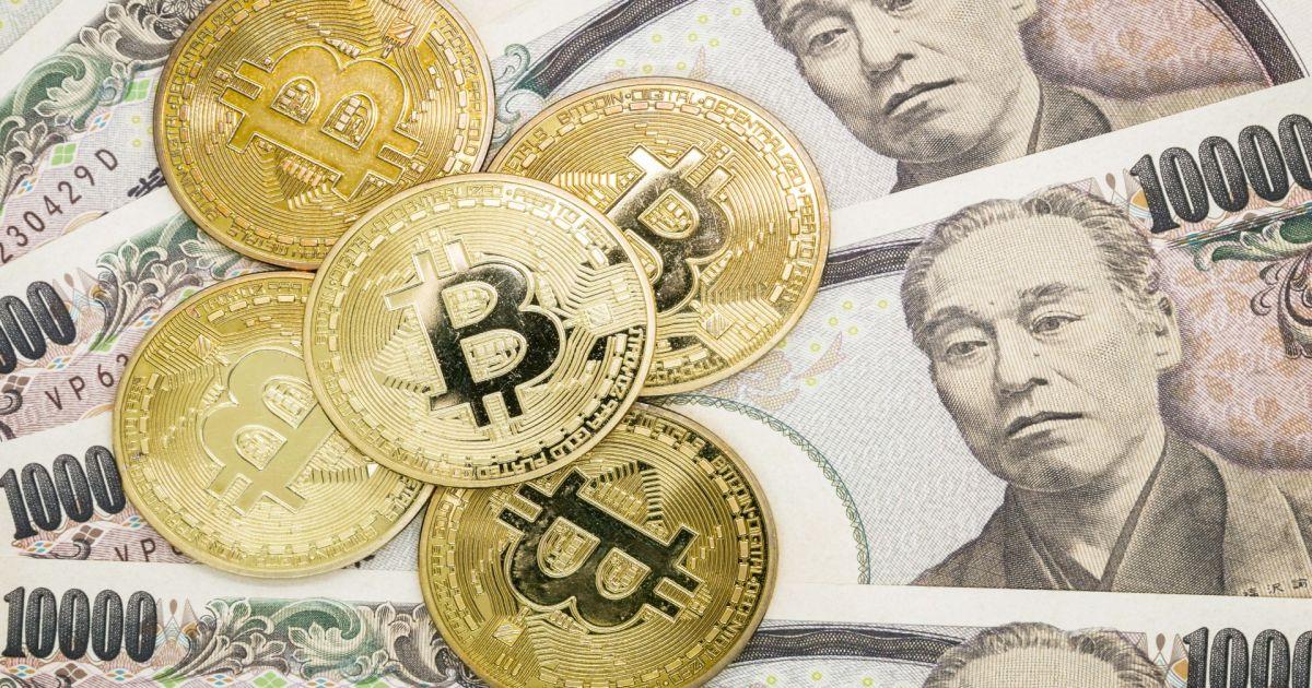 すっかり忘れていた! 楽天ポイントがビットコインに連動して値動きする「ポイントビットコイン」 約半年間の運用実績は?