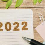 2022年版JCBオリジナルカレンダーの申込受付を開始