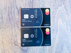 ミライノ デビットPLATINUMが到着 不正利用被害のためカード番号が変更に