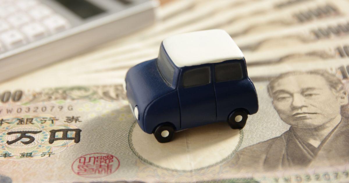 レクサスカードはガソリンの店頭価格から5円ではなく5%引き! ガソリン価格が上がれば○%引きの方がおトク!