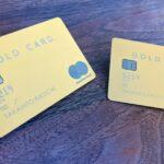 ラグジュアリーカードの更新カードが到着! 期限切れのカードは郵送