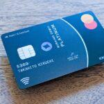 住信SBIネット銀行のデビットカード不正利用のその後 デビットカードの再発行時には限度額も引き継がれる